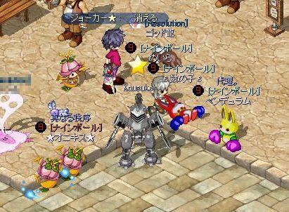 こーすけMixMaster_415