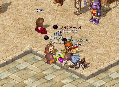 ぬくぬくMixMaster_529