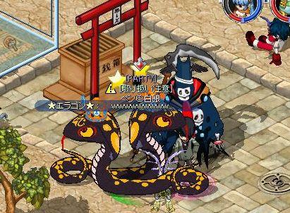 エラゴン蛇MixMaster_521