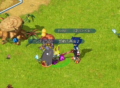 キシル再会MixMaster_475