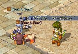 黄やなMixMaster_486