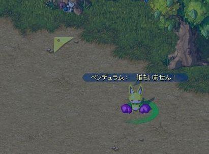 黒森MixMaster_467