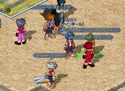 mamoruMixMaster_3.jpg