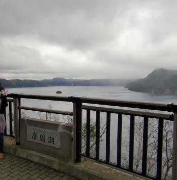 雲海ふー①