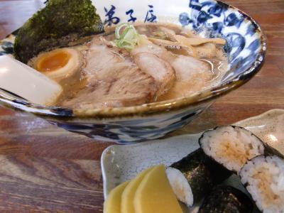魚介しぼり醤油