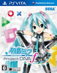 初音ミクProject DIVA f