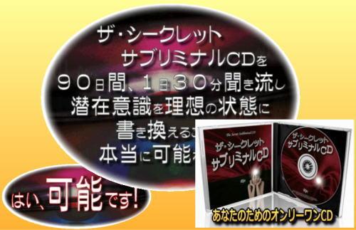 CD説明画像