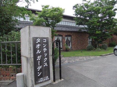 201206simanamig.jpg