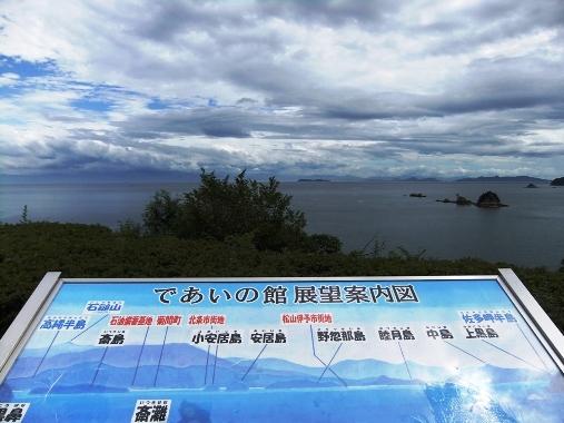20120815f.jpg