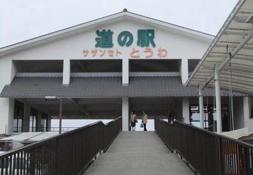 20121104a.jpg