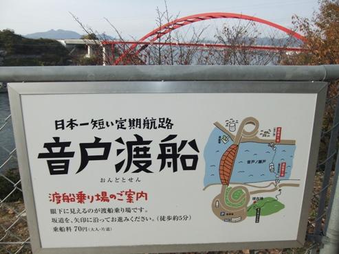 20121120b.jpg