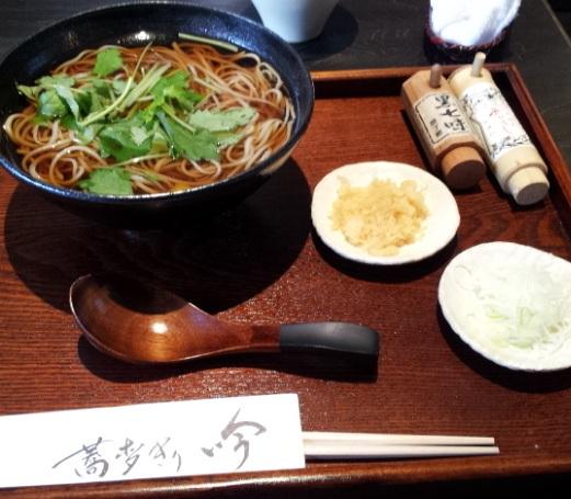 食 (2)
