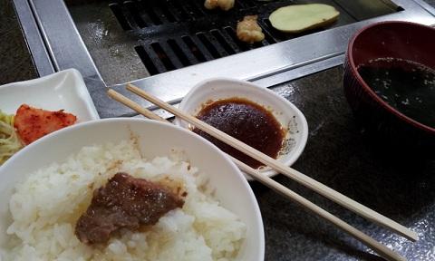 食 (7)
