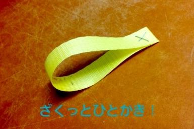 小鰯 (1)