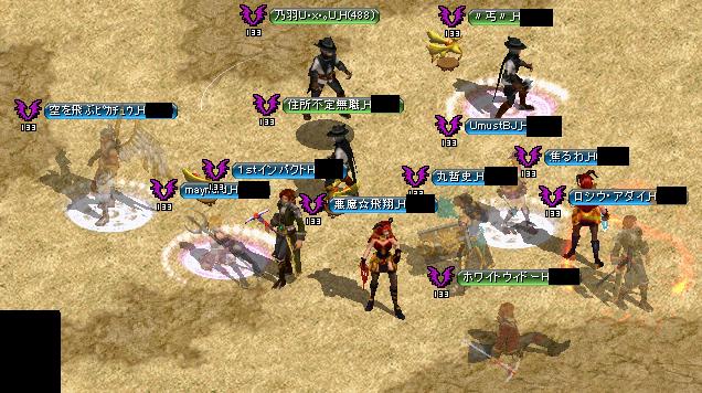 黒騎士vsSoF2