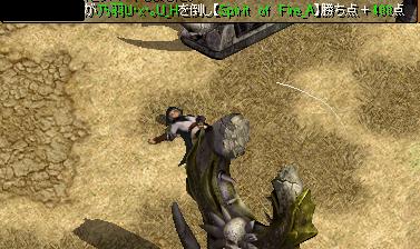 黒騎士vsSoF3