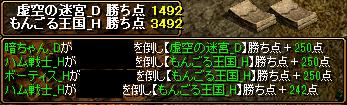 12-05-28vs虚空3