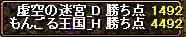 12-05-28vs虚空4