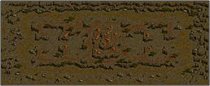 ソゴム山脈-赤い丘