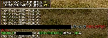 12-06-03vsぷーあーる2