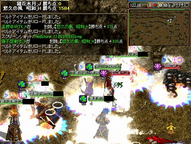 12-06-03vs鏡花水月2