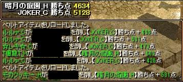 12-06-24vsJOKER接戦