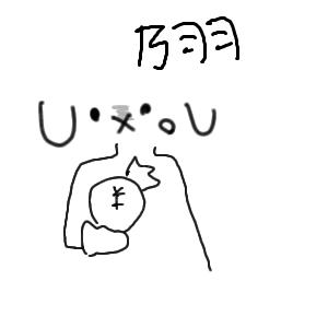 乃羽アイコン