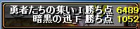 12-07-16vs暗黒の迅途中抜け