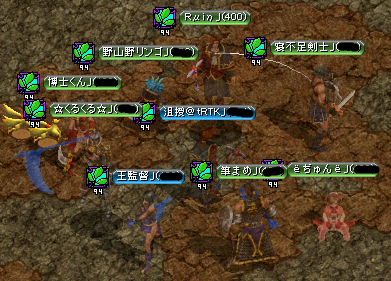 12-09-25vs禁断集まり