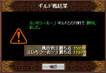 13-01-07vsH2O結果