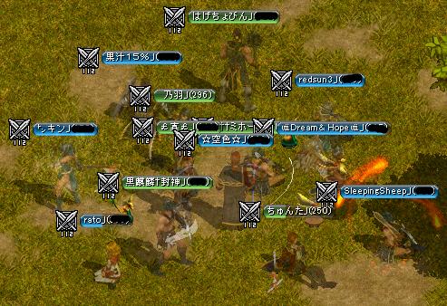 13-01-10vsEXA集まり