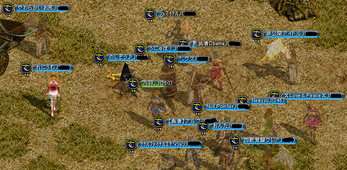 13-01-13vsぷーあーる集まり