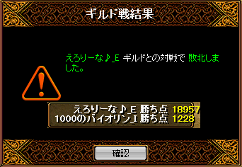 130313えろりな結果