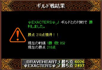 130317EXA結果