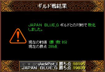 130411JB結果