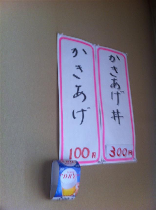 画像 024_R