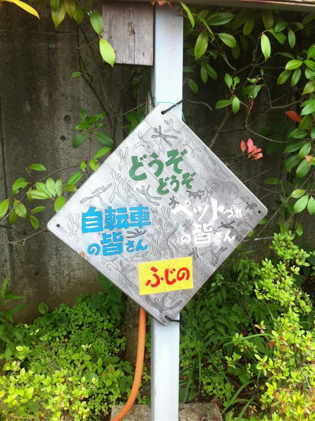 画像 013_R