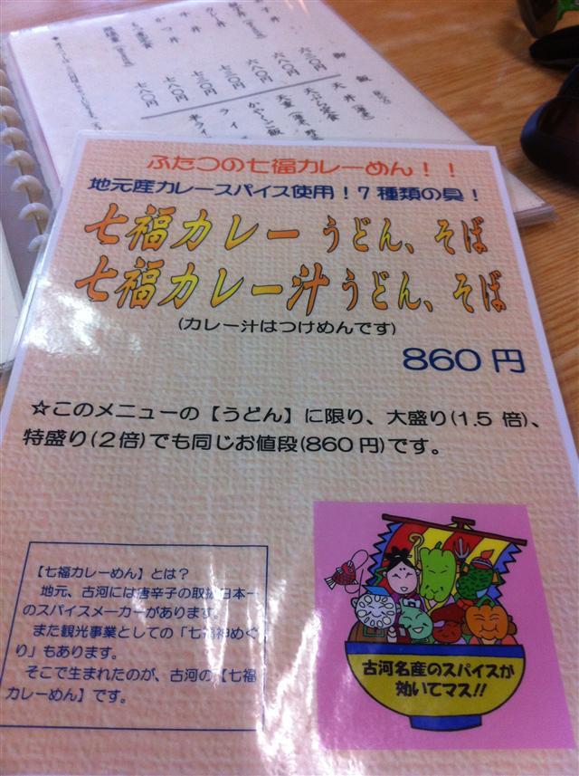 画像 006_R