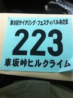 20130513083501204[1]