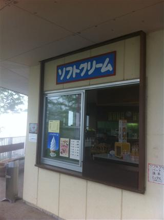 画像 011_R
