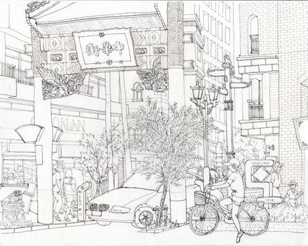 中華街ペン