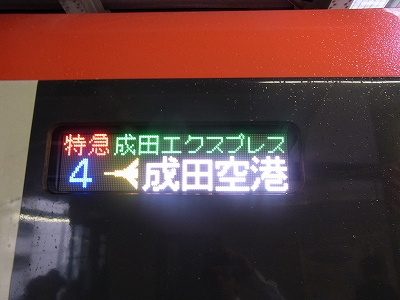 0511-2.jpg