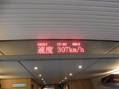 0518-41.jpg