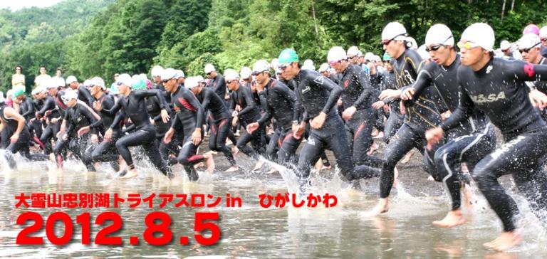tora2012.jpg