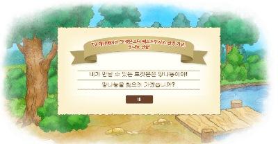 韓国アイリスカイリュー1