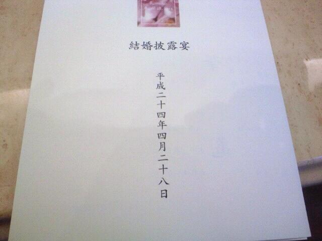 fc2blog_20120428193116e15.jpg