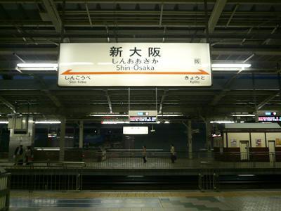 本日もコッカー日和-新大阪