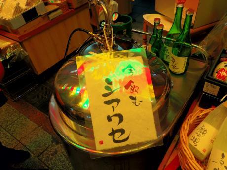 錦市場日本酒2