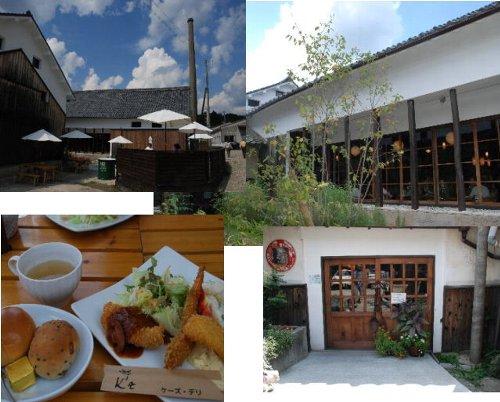 2012・09・22酒蔵カフェ1