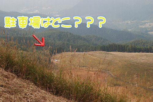 2012・10・20曽爾高原8